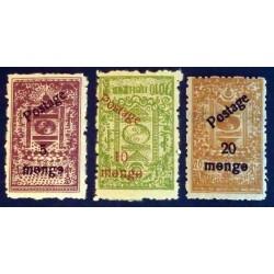 Mongolie YT 39 ŕ 41 *