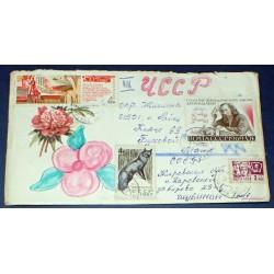 Russie - URSS, Lettre...