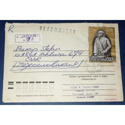 Russie - URSS, Entier...