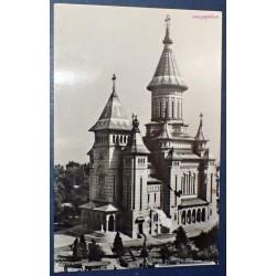 Roumanie, Carte Postale...