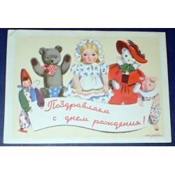 Russie - URSS, Carte...