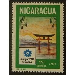 Nicaragua YT PA 689 **