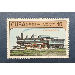 Cuba Mi  2862 Obl