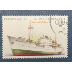 Cuba Mi 2165 Obl