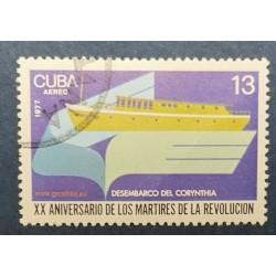 Cuba Mi 2266 Obl