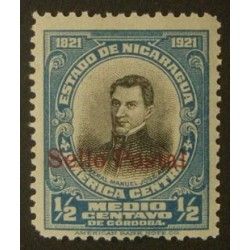 Nicaragua YT 451 *
