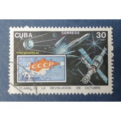 Cuba Mi 3141 Obl
