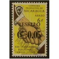 Nicaragua YT PA 518 Obl