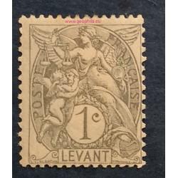 Levant (Levanta) YT 9*