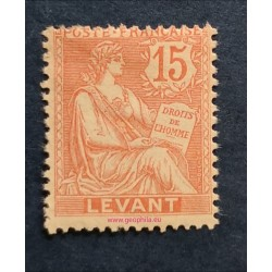 Levant (Levanta) YT 15 *