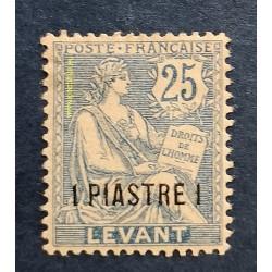 Levant (Levanta) YT 17 *
