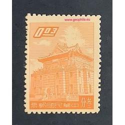 Taiwan YT 284 * (SG 310)