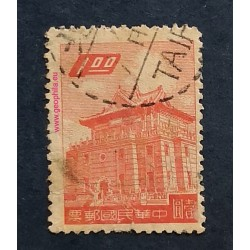 Taiwan YT 289 Obl (SG 316)