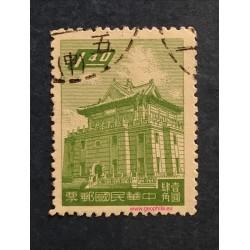 Taiwan YT 290 Obl  (SG 317)