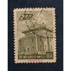 Taiwan YT 291 Obl  (SG 318)