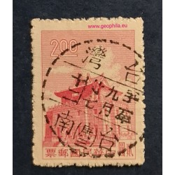 Taiwan YT 344 Obl  (SG 375)