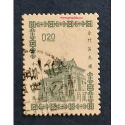 Taiwan YT 461A Obl  (SG 493)