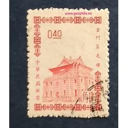 Taiwan YT 462 Obl  (SG 494)