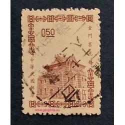 Taiwan YT 463 Obl  (SG 495)