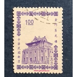 Taiwan YT 465 Obl  (SG 497)