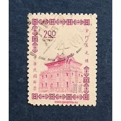 Taiwan YT 466 Obl  (SG 499)