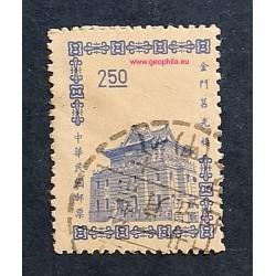 Taiwan YT 466A Obl  (SG 500)