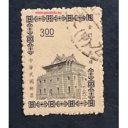 Taiwan YT 467 Obl  (SG 501)