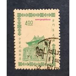 Taiwan YT 469 Obl  (SG 504)