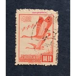 Taiwan YT 552 Obl  (SG 589)