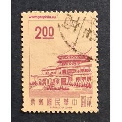 Taiwan YT 593B Obl  (SG 635)