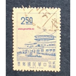 Taiwan YT 594 Obl  (SG 636)