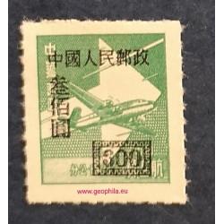 Chine (China, Čína) YT 845B...