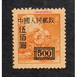 Chine (China, Čína) YT 846A...