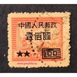 Chine (China, Čína) YT 878...