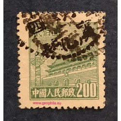 Chine (China, Čína) YT 832...