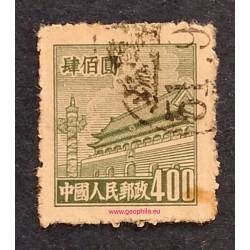 Chine (China, Čína) YT 834...