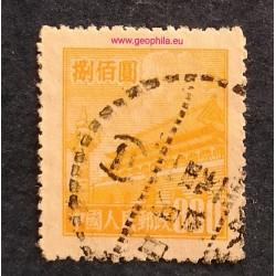 Chine (China, Čína) YT 836...