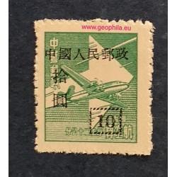 Chine (China, Čína) YT 901...