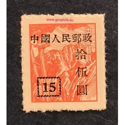 Chine (China, Čína) YT 902...