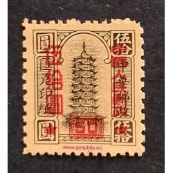 Chine (China, Čína) YT 914...