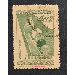 Chine (China, Čína) YT 971...