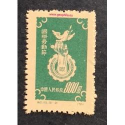 Chine (China, Čína) YT 930...