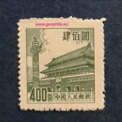 Chine (China, Čína) YT 1012...