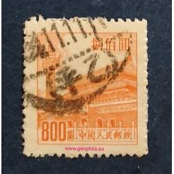 Chine (China, Čína) YT 1013...