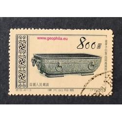 Chine (China, Čína) YT 1021...