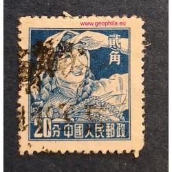 Chine (China, Čína) YT 1067...