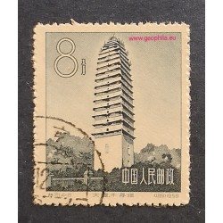 Chine (China, Čína) YT 1124...