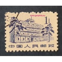 Chine (China, Čína) YT 1379...