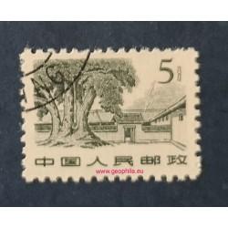 Chine (China, Čína) YT 1384...
