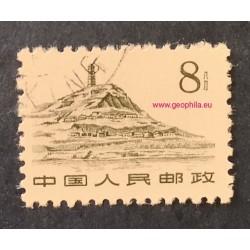 Chine (China, Čína) YT 1385...